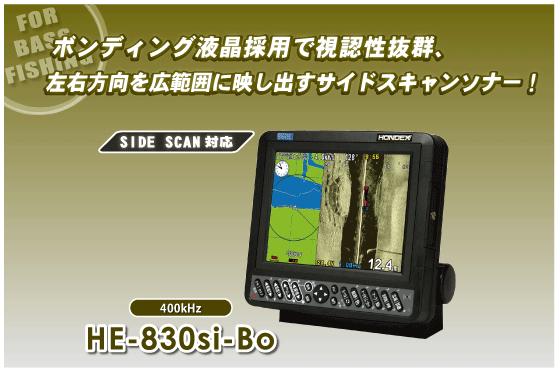390_image2