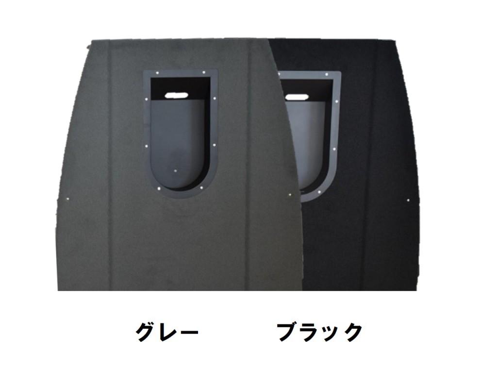 DS_ハイデッキ3