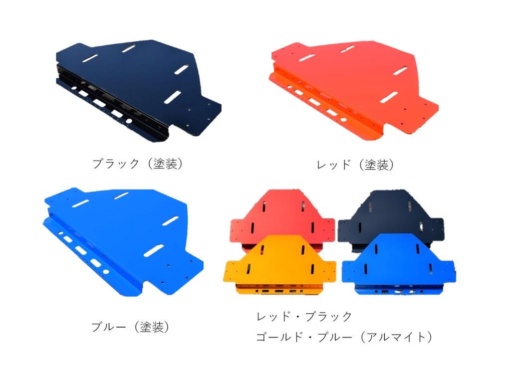 DS_color[1]