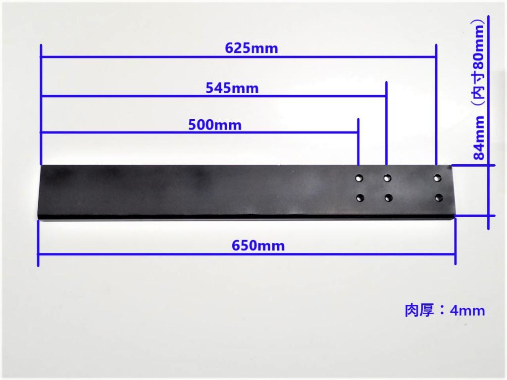 P7245875_R-2-寸法